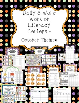 Daily Word Work or Literacy Centers Pack: October/Hallowee