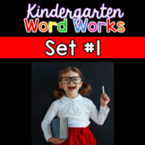 Kindergarten Word Works Daily: Set #1 (Interactive PDF & P