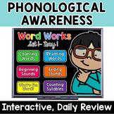 Kindergarten Word Works Daily: Set #1 (Interactive PDF & P