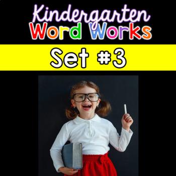 Kindergarten Word Works: Set #3 (Interactive PDF & Printab