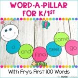 Word-a-pilllar for Kindergarten and 1st Grade