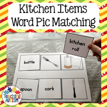 Kitchen - Word Picture Matching