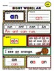 WordPlay: AN (Sight Word activities)