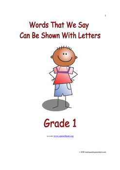 Words That We Say Can Be Shown With Letters: Introduce/Pra
