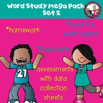 Mega-Pack for Kids in Within Word Stage