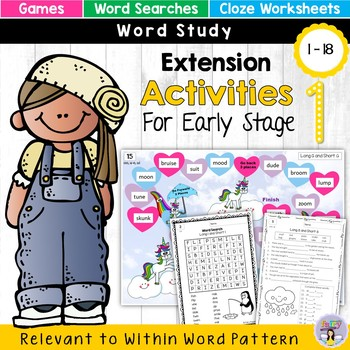 Within Word Pattern Games & Activities (Unit1) Short & Lon