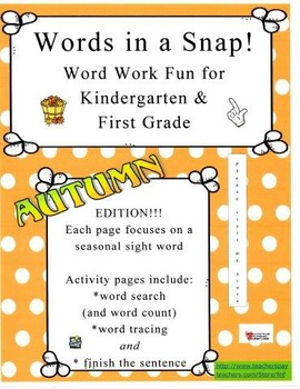Words in a Snap! AUTUMN FREEBIE Word Work Bundle for Early