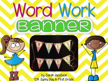 Work Work Banner {Colorful Chevron - EDITABLE!}