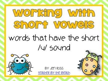 Working with Short Vowels: Short U
