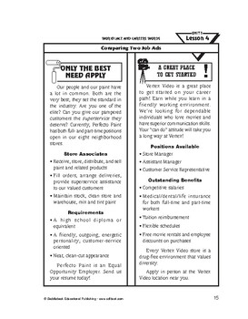 Workplace and Career Words-Comparing Two Job Ads