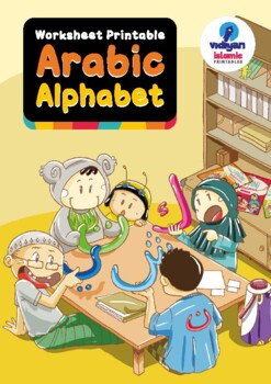 Worksheet Printable - Arabic Alphabet (Hijaiyah)