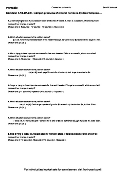 Worksheet for 7.NS.2A-2.0 - Interpret products of rational