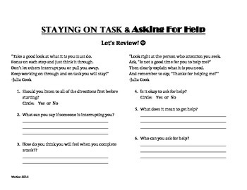 """Worksheet to go with Julia Cook's Book: """"I Just Want to Do"""