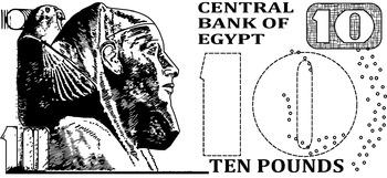 World Currency Clip Art- Australia, China, Egypt, India, J