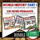 World History Beginning of Civilization Pennant Word Wall