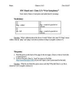 """World Poetry: Chen Li's """"War Symphony"""" Hand-out"""