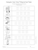 Write The Room - Kindergarten Action Words