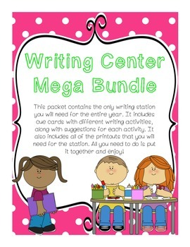 Writing Center ALL YEAR BUNDLE