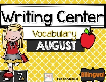 Writing Center Bilingual - August
