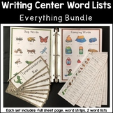Writing Center Word Lists ~ THE BUNDLE