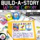 Writing Centers Bundle #1