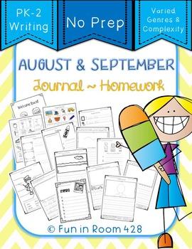 Writing Journal ~ August & September {NO PREP}