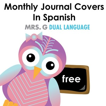 Writing Journal Covers in Spanish- Free