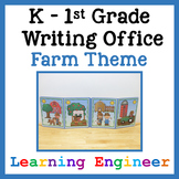 Writing Office - Language Arts Centers (Spelling Lists)