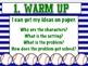 Writing Process Poster- Baseball Theme