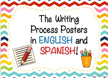 Writing Process Posters in Spanish and English