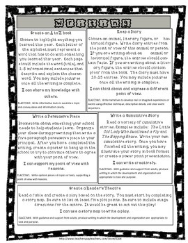 Writing Project Choice Board - Third Grade