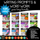 #flashsale Year Long Writing Prompts Bundle