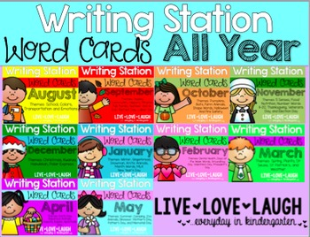 Writing Station {Word Cards} All Year {Growing Bundle}