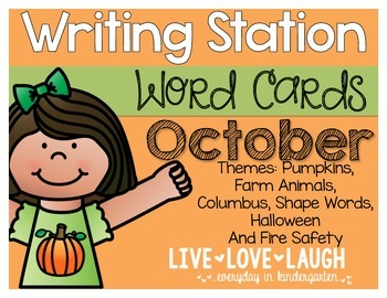 Writing Station {Word Cards} October