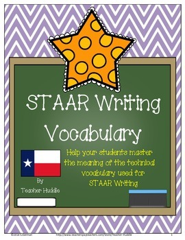 Writing Vocabulary Cards - Chevron Pattern
