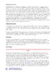 Writing, Vocabulary & Literacy in MS Mathematics: Data Analysis
