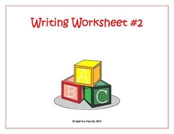 Writing Worksheet #2 (English)