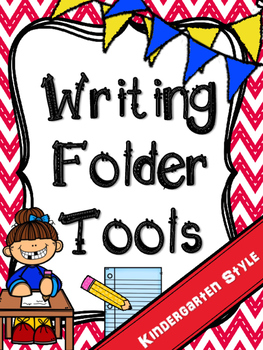 Wrting Folder Tools- Kindergarten Writing Workshop- Writin