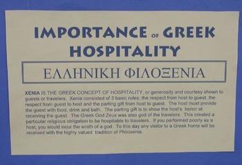 Xenia -- Greek Hospitality Class Starter Bell Work