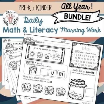 Year BUNDLE! Daily Literacy & Math Morning Work {Pre-K & K
