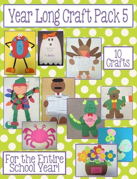 Year Long Craft Pack 5