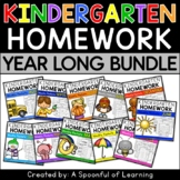 Kindergarten Homework BUNDLED - Aligned to CC (English Only)