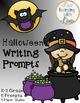 Year Long Writing Prompts GROWING BUNDLE