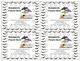Year 'Round Homework Punch Cards