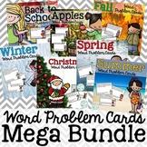 Year Round Word Problem Cards Bundle: Addition, Subtractio