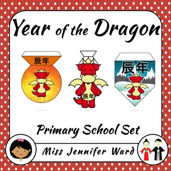 Year of the Dragon Bunting