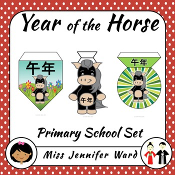 Year of the Horse Bunting