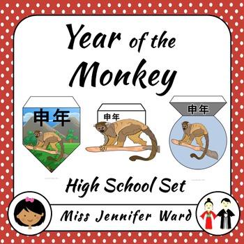 Year of the Monkey Bunting (High School Set)