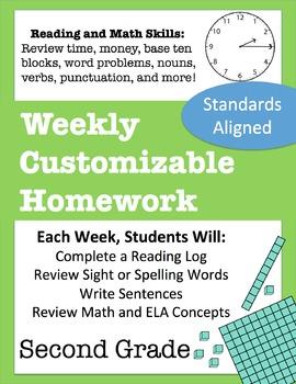 Yearlong Customizable Weekly 2nd grade Homework and Readin