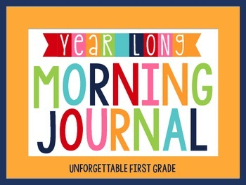 Yearlong Morning Journal {NO PREP}